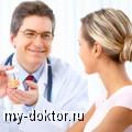 Борьба с усталостью и депрессией с магнием - MY-DOKTOR.RU