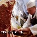 Чем может быть опасно употребление мяса - MY-DOKTOR.RU