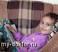 Чтение с малых лет - лучшее учение - MY-DOKTOR.RU