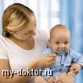 Что дать ребенку от запора - MY-DOKTOR.RU