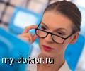 Что делать чтобы улучшилось зрение? Эффективная профилактика - MY-DOKTOR.RU