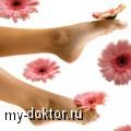 Что делать, если очень сухая кожа ног - MY-DOKTOR.RU