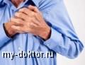Что кроется за сердечными болями - MY-DOKTOR.RU