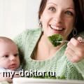 Что нельзя употреблять в пищу кормящей маме? - MY-DOKTOR.RU