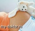 Что означает икота малыша в утробе? - MY-DOKTOR.RU