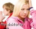 Что следует знать о хламидиозе? - MY-DOKTOR.RU
