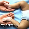 Что такое дисплазия тазобедренных суставов и как она лечится - MY-DOKTOR.RU