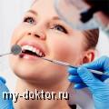 Что важно знать о современных стоматологических услугах и их преимуществах - MY-DOKTOR.RU