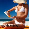 Что взять на пляж - MY-DOKTOR.RU