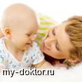 ДЦП у новорожденных - MY-DOKTOR.RU