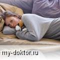 Депрессивные состояния современных женщин - MY-DOKTOR.RU