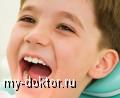 Детская стоматология - залог красивой улыбки! - MY-DOKTOR.RU