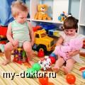 Детские игрушки: выбираем самые полезные! - MY-DOKTOR.RU
