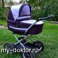 Детские коляски: качество и безопасность для вашего малыша - MY-DOKTOR.RU
