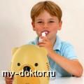 Детские небулайзеры: виды и применение - MY-DOKTOR.RU