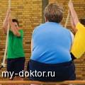 Детское ожирение: особенности заболевания - MY-DOKTOR.RU