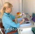 Диагностика СПИДа - MY-DOKTOR.RU