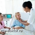Диагностика в Израиле - MY-DOKTOR.RU
