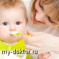 Диетолог рекомендует (вопрос-ответ) - MY-DOKTOR.RU