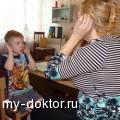 Дизартрия у детей - MY-DOKTOR.RU