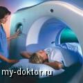 Для чего проводят компьютерную томографию брюшной полости? - MY-DOKTOR.RU