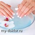 Домашний уход за ногтями - MY-DOKTOR.RU