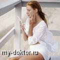 Дорогой неудачников. 7 вещей, которые не стоит делать в этой жизни - MY-DOKTOR.RU