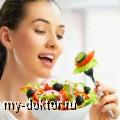 Едим и худеем: сжигание жира естественным путем - MY-DOKTOR.RU