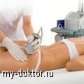Эффективные способы борьбы с целлюлитом - MY-DOKTOR.RU