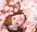 Экзотические компоненты японской косметики - MY-DOKTOR.RU