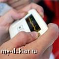 Электрокардиограф в домашнем использовании - MY-DOKTOR.RU