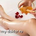 Эпиляция карамелью. Экзотическое средство для гладкой кожи - MY-DOKTOR.RU