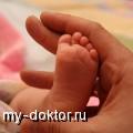 Если у ребенка плоскостопие - MY-DOKTOR.RU