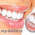Эстетическая стоматология - MY-DOKTOR.RU