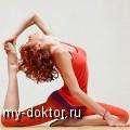 Физическая нагрузка в критические дни - MY-DOKTOR.RU