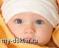 Физиологические особенности новорожденного: голова и лицо - MY-DOKTOR.RU