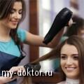 Флисинг – идеальное решение для объемных волос - MY-DOKTOR.RU