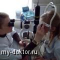 Где тонко, там и рвется (глаза) - лазеркоагуляция - MY-DOKTOR.RU