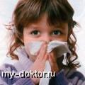 Генферон для детей - MY-DOKTOR.RU
