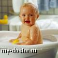 Гигиена малыша - MY-DOKTOR.RU