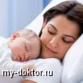 Гигиена после родов - MY-DOKTOR.RU