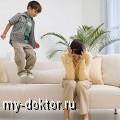 Гиперактивный ребенок - MY-DOKTOR.RU