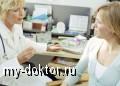 Гиперплазия эндометрия - MY-DOKTOR.RU