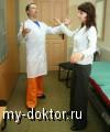 Гипноз в медицине - MY-DOKTOR.RU