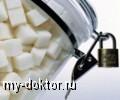 Гипогликемическая диета - MY-DOKTOR.RU