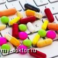 Главные преимущества покупки лекарств в интернет аптеке - MY-DOKTOR.RU