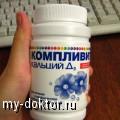 Глюконат кальция, как правильно применять - MY-DOKTOR.RU