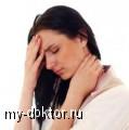 Головная боль - MY-DOKTOR.RU