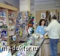 Гормональные лекарства - MY-DOKTOR.RU