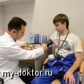 Городской Медицинский Центр предлагает пройти водительскую комиссию быстро и гарантированно - MY-DOKTOR.RU